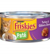 Purina Friskies Turkey And Giblets Pate Cat Food