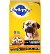Pedigree For Big Dogs Adult Complete Nutrition Dry Dog Food Roasted Chicken, Rice & Vegetable Flavor