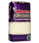 Mahatma Jasmine Rice 907g