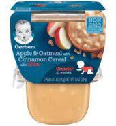 Gerber #3 Oatmeal & Apple