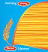 Tenderoni Long Macaroni 400g