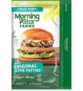 Morn Star Grill Chicken Burger 284g